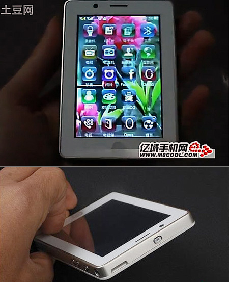Lo smartphone che sembra un mini iPad2 : l' E-Pad