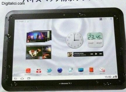 <!--:it--></noscript>La Fujitsu presenta un tablet resistente alle condizioni piu' avverse