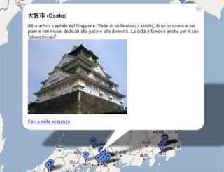 google-maps-3d