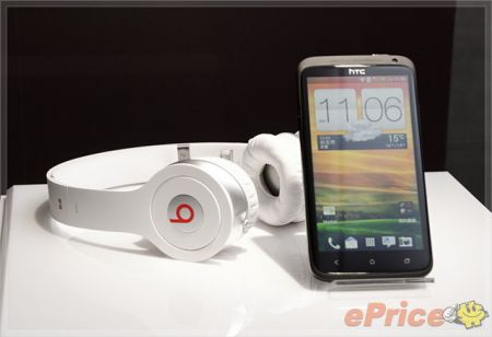 HTC One X Deluxe Edition con Monster Beats Audio