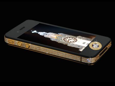Gli iPhone più costosi al mondo