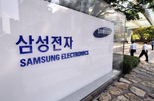 Samsung è pronta ad investire con il suo nuovo stabilimento in Corea!